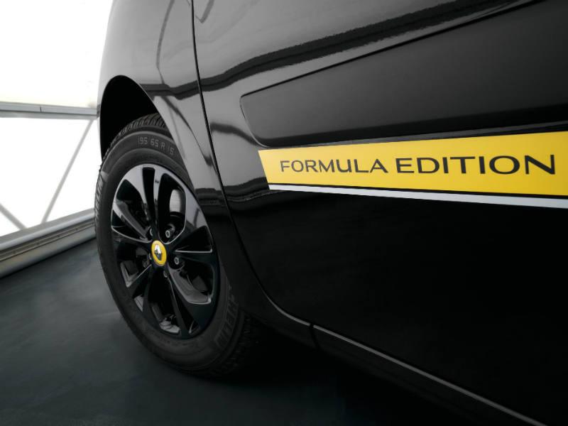 Formula Edition alloy wheel and stripe